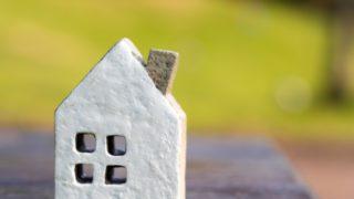 認定住宅の特別控除