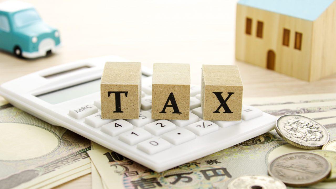 不動産譲渡所得税