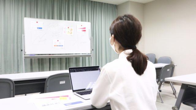 賃貸不動産経営管理士 業務管理者移行講習