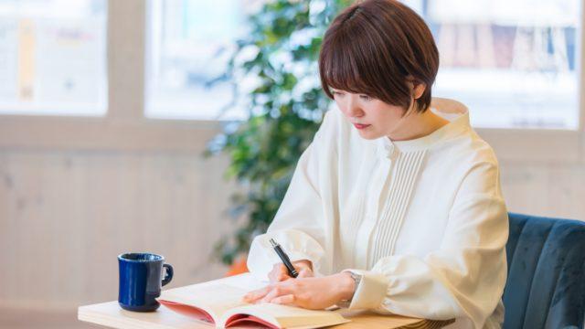 賃貸不動産経営管理士試験おすすめ通信講座